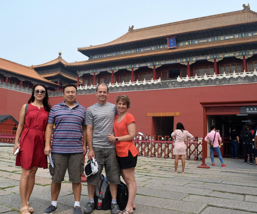 Outside the Forbidden City Beijing, China